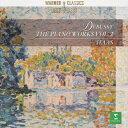 作曲家名: Ta行 - BEST+BEST(フランス近代音楽のエスプリ)-8 ドビュッシー:ピアノ作品全集第2集/アース(モニク)[CD]【返品種別A】
