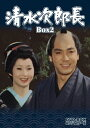 【送料無料】清水次郎長 DVD-BOX2 HDリマスター版/竹脇無我[DVD]【返品種別A】