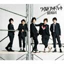 ワイルド アット ハート/嵐[CD]通常盤【返品種別A】
