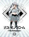 【送料無料】ミス・モノクローム-The Animation- 白版/アニメーション[DVD]【返品種別A】