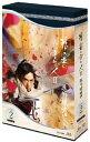 【送料無料】精霊の守り人 シーズン2 悲しき破壊神 Blu-ray BOX/綾瀬はるか[Blu-ray]【返品種別A】