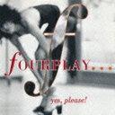 [枚数限定][限定盤]イエス・プリーズ/フォープレイ[CD]【返品種別A】