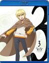 Rakuten - 【送料無料】ゼロから始める魔法の書 3/アニメーション[Blu-ray]【返品種別A】