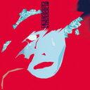 精选辑 - クボタタケシ/ミックスシーディー/オムニバス[CD]【返品種別A】