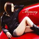 新音乐民歌 - Memory/上條ひとみ[CD]【返品種別A】