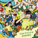 ウルトラサンバ/ぷちぱすぽ☆ CD 【返品種別A】