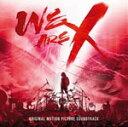 【送料無料】[初回仕様]「WE ARE X」オリジナル・サウンドトラック/X JAPAN[Blu-specCD2]【返品種別A】