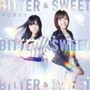 #ビタスイ/Bitter & Sweet[CD]【返品種別A】