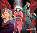 MOBILE SUIT GUNDAM 0083 STARDUST MEMORY-ORIGINAL SOUNDTRACK BOX-(New Version)/ビデオ・サントラ[CD]【返品種別A】