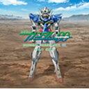 MBS・TBS系アニメーション 機動戦士ガンダム00 ORIGINAL SOUNDTRACK 2/TVサントラ[CD]【返品種別A】
