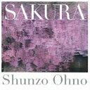 Artist Name: O - [枚数限定]SAKURA/大野俊三[CD]【返品種別A】