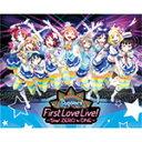 【送料無料】ラブライブ サンシャイン Aqours First LoveLive 〜Step ZERO to ONE〜 Blu-ray Memorial BOX/Aqours Blu-ray 【返品種別A】