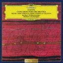 バルトーク:管弦楽のための協奏曲 弦楽器、打楽器とチェレスタのための音楽/カラヤン(ヘルベル...
