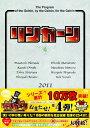 【送料無料】リンカーンDVD 4/ダウンタウン[DVD]【返品種別A】【smtb-k】【w2】