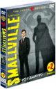SMALLVILLE/ヤング・スーパーマン〈ファイナル・シーズン〉 セット2/トム・ウェリング[DVD]【返品種別A】