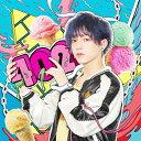 Rakuten - 402/こんどうようぢ[CD]通常盤【返品種別A】