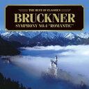 ブルックナー:交響曲第4番《ロマンティック》/ティントナー(ゲオルグ),ロイヤル・スコティッシュ管...