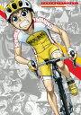 【送料無料】弱虫ペダル Re:RIDE DVD/アニメーション[DVD]【返品種別A】