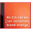 【送料無料】[枚数限定][限定盤][(an imitation)blood orange](初回限定盤)/Mr.Children[CD+DVD]【返品種別A】