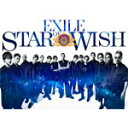 【送料無料】[初回仕様]STAR OF WISH(豪華盤/C...