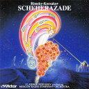 リムスキー=コルサコフ:交響組曲「シェエラザード」Op.35/フェドセーエフ(ウラジーミル)[HQCD]【返品種別A】
