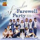 ミュージカル『テニスの王子様』SEIGAKU Farewell Party/演劇・ミュージカル[CD]【返品種別A】