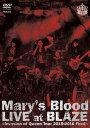 【送料無料】LIVE at BLAZE 〜 Invasion of Queen Tour 2015-2016 Final 〜/Mary's Blood[DVD]...