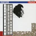 Classic - マーラー:交響曲第5番/インバル(エリアフ),フランクフルト放送交響楽団[Blu-specCD]【返品種別A】