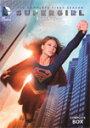 【送料無料】SUPERGIRL/スーパーガール〈ファースト・シーズン〉 コンプリート・ボックス/メリッサ・ブノワ[DVD]【返品種別A】