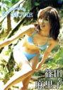 【送料無料】篠田麻里子 Pendulum MOVIE/篠田麻里子[DVD]【返品種別A】