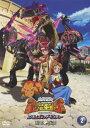古代王者 恐竜キング Dキッズ・アドベンチャー 翼竜伝説 2/アニメーション[DVD]