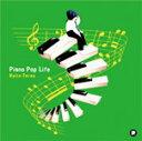 Artist Name: Ra Line - Piano Pop Life/Rails-Tereo[CD]【返品種別A】