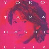 【送料無料】Li-La +3/高橋洋子[SHM-CD]【返品種別A】