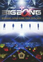 【送料無料】BIGBANG JAPAN DOME TOUR 2013〜2014【DVD】/BIGBANG DVD 【返品種別A】