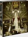 【送料無料】アメリカン・ホラー・ストーリー:ホテル<SEASONSコンパクト・ボックス>/レディー・ガガ[DVD]【返品種別A】