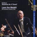 Composer: Ha Line - ベートーヴェン:交響曲第9番ニ短調 作品125「合唱つき」/マタチッチ(ロヴロ・フォン)[CD]【返品種別A】