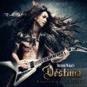 【送料無料】レクイエム・フォー・ア・スクリーム/Nozomu Wakai's DESTINIA[CD]【返品種別A】