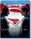 [枚数限定][限定版]【初回仕様】バットマンvsスーパーマン ジャスティスの誕生 ブルーレイ&DVDセット(2枚組)/ベン・アフレック[Blu-ray]【返品種別A】