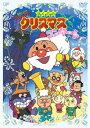 それいけ!アンパンマン ぼくらのクリスマスコンサート/アニメーション[DVD]【返品種別A】