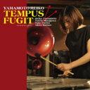 YAMAMOTO REIKO TEMPUS FUGIT/山本玲子Tempus Fugit[CD]【返品種別A】
