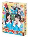【送料無料】NMB48 げいにん 2 DVD-BOX 通常版/NMB48 DVD 【返品種別A】