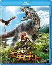 楽天Joshin web CD/DVD楽天市場店ウォーキング with ダイナソー/アニメーション[Blu-ray]【返品種別A】