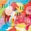 Rakuten - ミズカネ/藍坊主[CD]通常盤【返品種別A】
