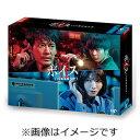 【送料無料】[先着特典付]ボイスII 110緊急指令室 DVD-BOX/唐沢寿明[DVD]【返品種別A】