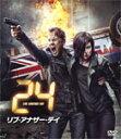 Rakuten - 【送料無料】24-TWENTY FOUR- リブ・アナザー・デイ<SEASONSコンパクト・ボックス>/キーファー・サザーランド[DVD]【返品種別A】