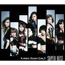 【送料無料】SUPER BEST(DVD付)/仮面ライダーGIRLS[CD+DVD]【返品種別A】