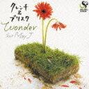 Artist Name: Ka Line - Wonder feat.May J./クレンチ&ブリスタ[CD+DVD]【返品種別A】
