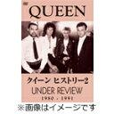 【送料無料】クイーン ヒストリー2 1980-1991/クイーン[DVD]【返品種別A】