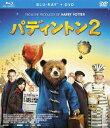 【送料無料】パディントン2 ブルーレイ DVDセット/ヒュー ボネヴィル Blu-ray 【返品種別A】