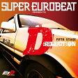 ショッピングSelection 【送料無料】SUPER EUROBEAT presents 頭文字[イニシャル]D Fifth Stage D SELECTION Vol.1/TVサントラ[CD]【返品種別A】